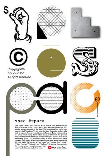 spec espace 2015ss